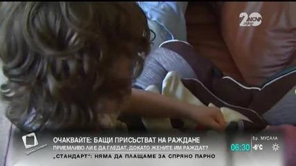 Семейство с 12 момчета очаква 13-то бебе - Новините на Нова