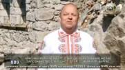 Стоян Ганчев - Стъпвай престъпвай Радке
