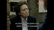 Интернатът Черната лагуна 2 сезон 3 епизод 1 част