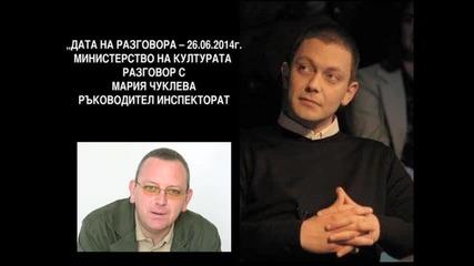 Безобразие, Министърът на културата, даде държавни пари на брат си.