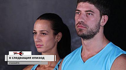 Супер Промяна Сезон 2 Епизод 8 - Очаквайте!