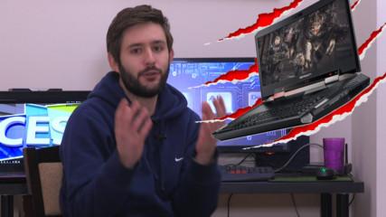 НАЙ-МОЩНИЯТ лаптоп в света и други МЕГА НЕЩА от света на компютрите