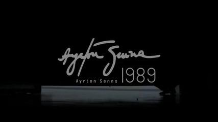 Духът на Айртон Сена