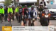РЕКОРД: Британец обиколи света с колело за 78 дни