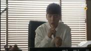 Влюбих се в Сун Чонг - Епизод - 13