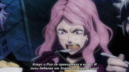 Black Clover [ Бг Субс ] episode 105 Високо Качество