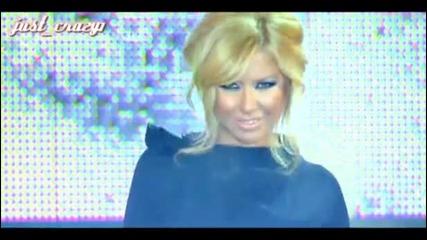 New 2012 !! Андреа - Искам , искам ( Tv Version )