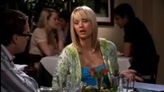 The Big Bang Theory - Season 1, Episode 3 | Теория за големия взрив - Сезон 1, Епизод 3