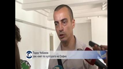 Музеят за история на София ще отвори врати на 17-ти септември