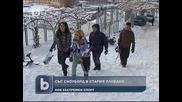 Уличен сноуборд по улиците на Пловдив