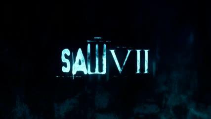 Saw V I I