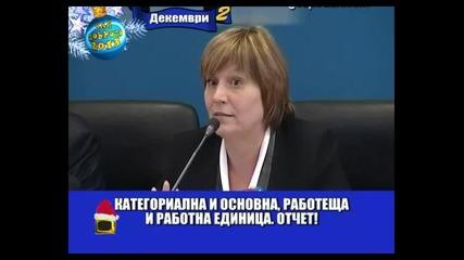 Господари на ефира-министърка с неразбираем език (смях)