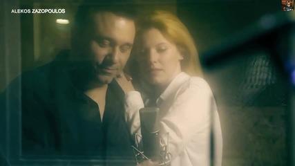 2016 Alekos Zazopoulos Mix oficial video