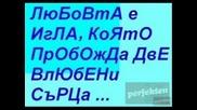Gadnia ft Smoke G - Ne iskam da te boli (final)
