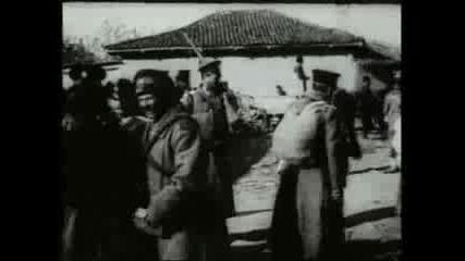 Балканската война 1912 - 1913 част 1