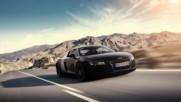 10 изумителни факта за Audi
