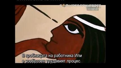 непознатата история на египет - Video Dailymotion