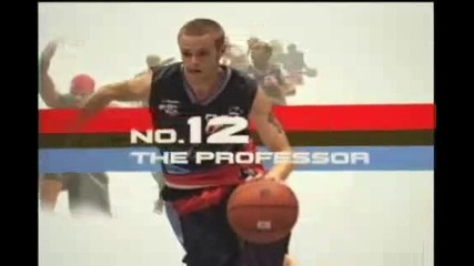 And1 - No.12 - The Professor