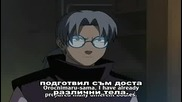 Naruto 118 Bg Sub Високо Качество (Заявка на paqchka)