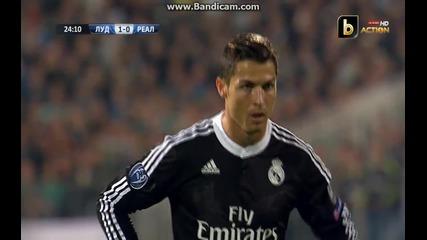 Лудогорец 1:2 Реал Мадрид (бг аудио)