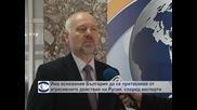 Тагарев: България трябва да се притеснява от евентуална агресия от страна на Русия