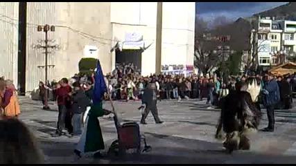 10.01.2010 2ri kv Blagoevgrad na centara