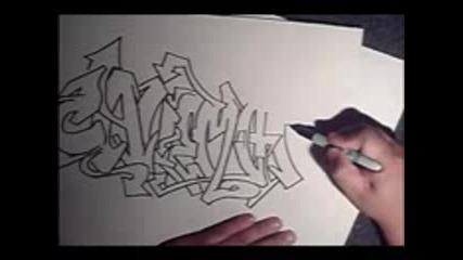 Graffiti Caveman