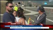 Десет души са убити, а седем са ранени при стрелбата в Орегон