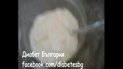 Бърз десерт за диабетици