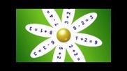 Песен за числата - детска песничка