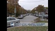 """Дискотеките да бъдат изхвърлени от Зимния дворец, поискаха от сдружение """"Майки срещу насилието в Студентския град"""""""