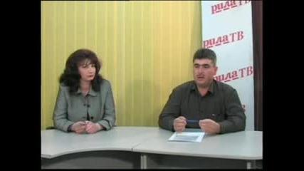 3rd on - air Tv program