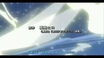 Fairy Tail Opening 1 - Snow Fairy