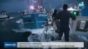 Моряци се замеряха с камъни от лодки в Ламанша