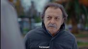 Войната на розите ~ Gullerin Savasi еп.22-2 Турция Бг.суб.