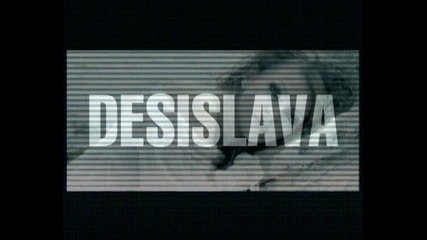 Desislava - I wanna love