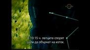 Бермудския триъгълник - Viasat history +bg суб - част2/2