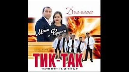 Ork.tik Tak - Kucheka Mona Liza 2014 Hit dj velko& Dj Otvorko