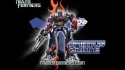 Transformers Autobot Theme Song Score