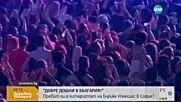 Расисти нападнаха бас китариста на Енрике Иглесиас в София