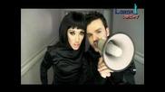 NEW! Графа  & Мария Илиева - Чуваш Ли Ме? (High Quality)