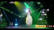 Jisun - Dear Wind ~ Music Bank (08.07.11)