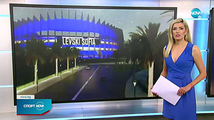 Спортни новини (24.06.2021 - късна емисия)