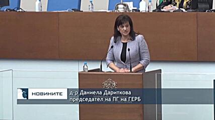 """Управляващи и опозиция в спор за руската ваксина """"Спутник"""""""