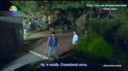 Танц до сълзи - 5 еп. (rus audio)