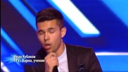 Иван Кубаков - X Factor (10.09.2014)