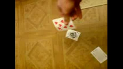 трик с карти
