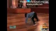 Седемгодишно Дете Танцува Брейк