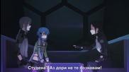 Sword Art Online 2 05 [ Бг Субс ] Върховно Качество