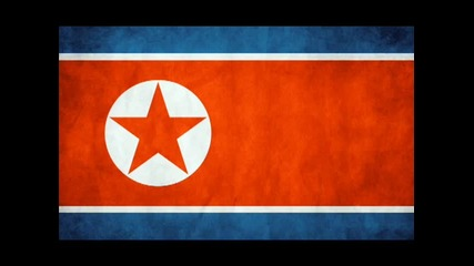 Let us uphold the Red Flag - North Korea